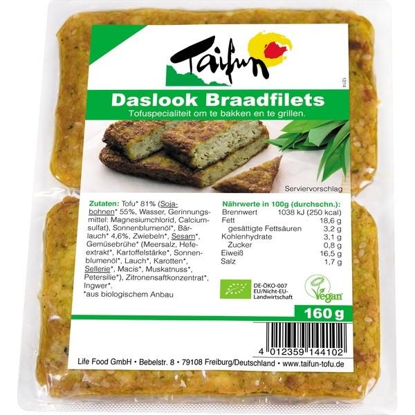 Organic Tofu Filets Wild Garlic